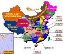 Dissertation advantages multi cultural organizations